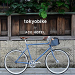 Bikes Welcome at Ace Hotel