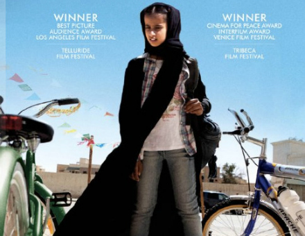 8 Bicycle Movies on Netflix Right Now