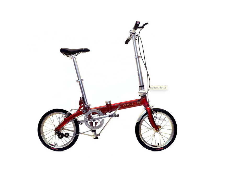 Dahon Jifo 16″ Folding Bike Review