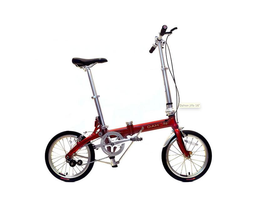 Dahon Jifo 16″ Folding Bike Review