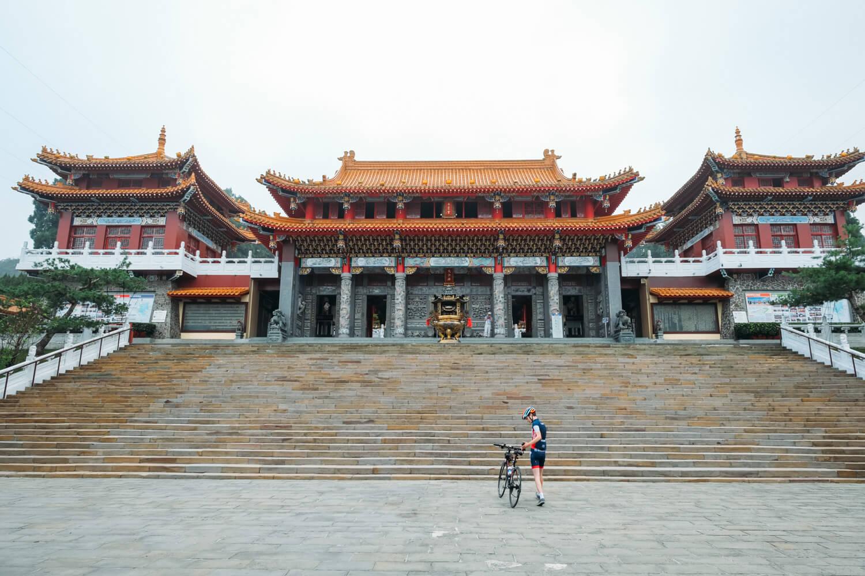 Cycling Around Taiwan's Sun Moon Lake