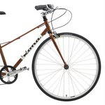 Kona Roundabout City Bike Review